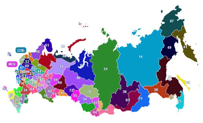 Адреса отделений ГИБДД России, где можно получить или заменить водительское удостоверение