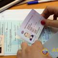 Замена водительского удостоверения по окончании срока