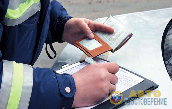 За управление транспортом в отсутствие действительных прав предусмотрен штраф