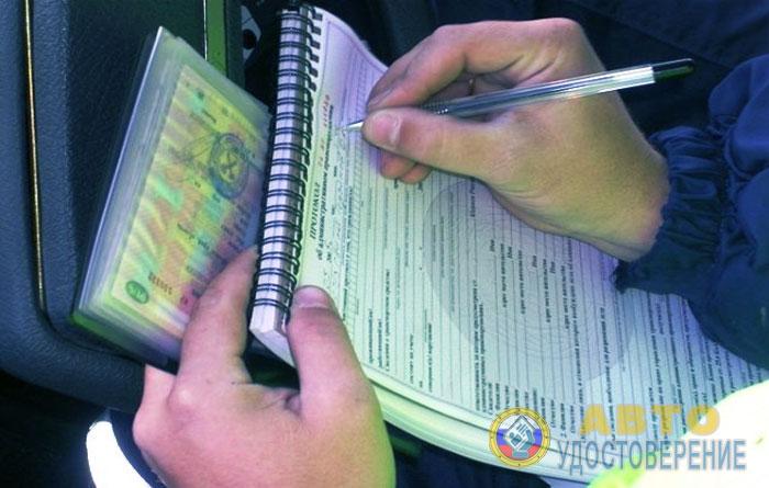 Наложение штрафа за управление автомобилем с не действующими правами