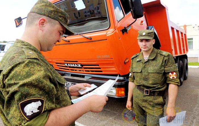 С какого возраста могут получить водительские права военнослужащие