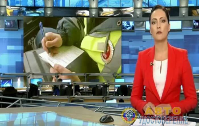 video-lishenie-prav-za-neoplachennye-shtrafy-15-yanvarya-2016