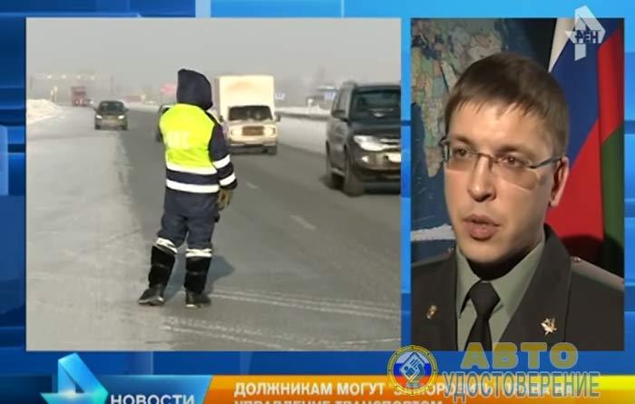 video-u-rossiyan-nachali-blokirovat-voditelskie-prava-za-dolgi