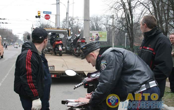 Штраф за отсутствующие водительские права на мопед или скутер