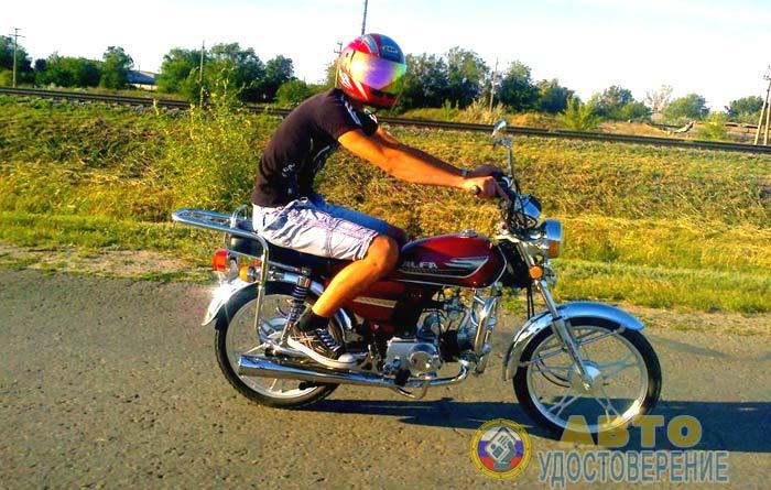 Права на легкий мотоцикл подкатегории А1