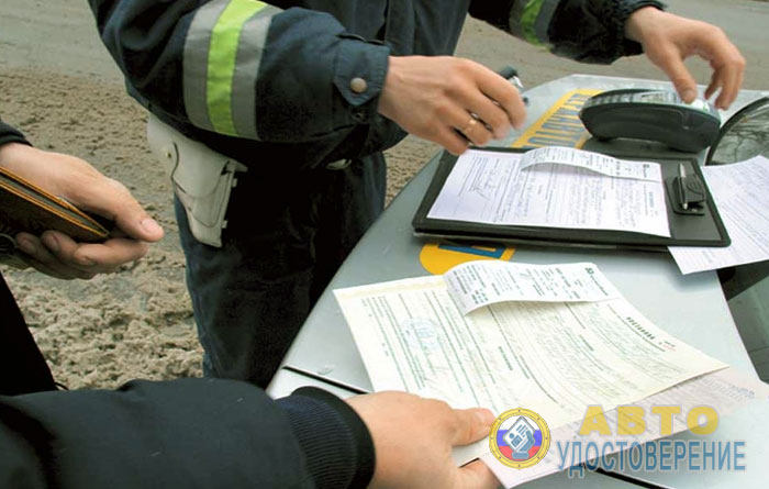 Процесс замены водительских прав