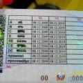 Видео: Изменение правил замены водительского удостоверения в 2016 году