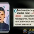 Видео: Тайные метки на водительских правах